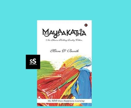 Childrens Book Mayaakatha by Meera V. Barath