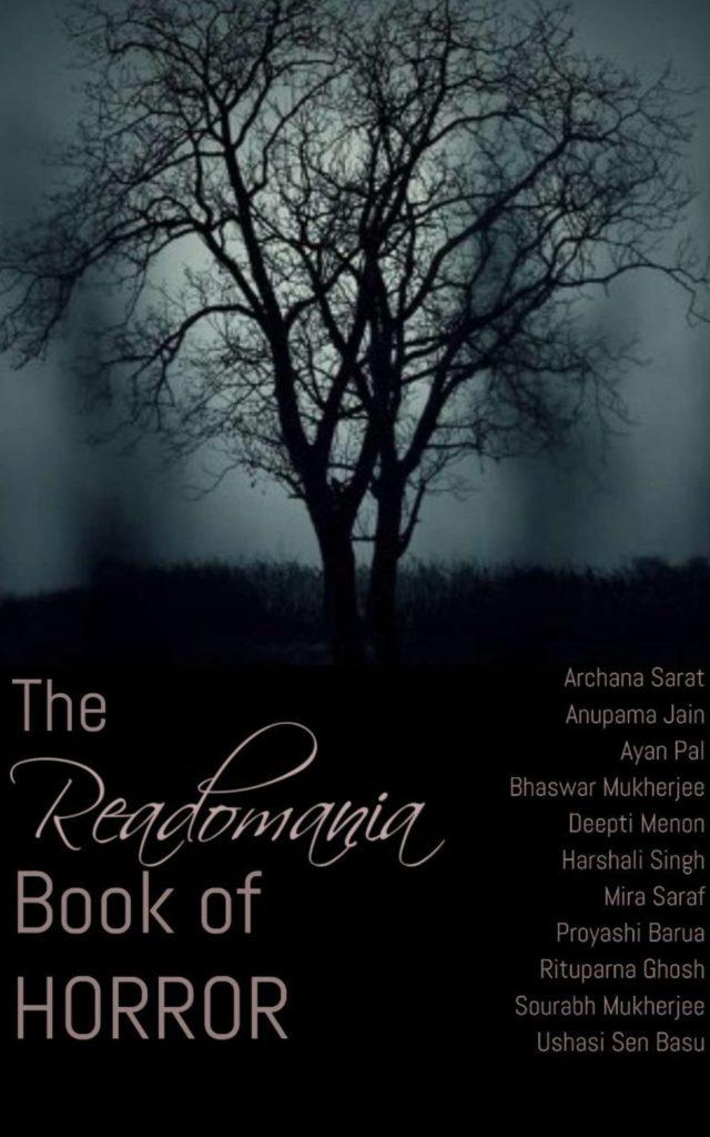 Book of Horror by Anupama Jain