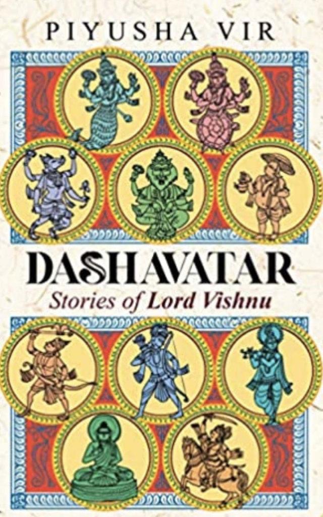 Dashavatar Book