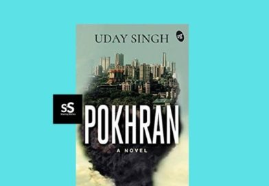 Pokhran book by Author Uday Singh
